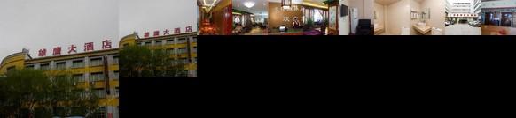 Xiongying Hotel
