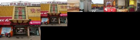Xinliangmao Hotel
