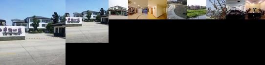 Bantao Shanzhuang Shengtai Leisure Holiday Village