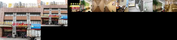 Danqing Baihe Business Hotel Changzhou Beijing-shanghai High-speed Rail North Station