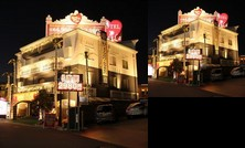Hotel LaLa Adult Only