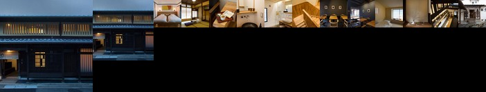 Ryokan Mugen Adult Only