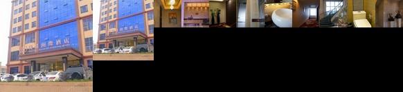 Wanteng Zhouji Hotel
