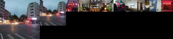 Business Hostel Dongguan Qiaotou