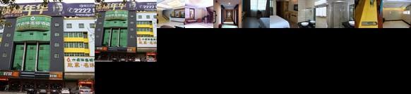 Liandianban Chain Hotel Dongwan Wanjiang