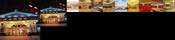 Vienna Hotel Dongguan Tangxia Garden Street