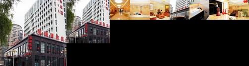 Hongyuan Hotel Baotou