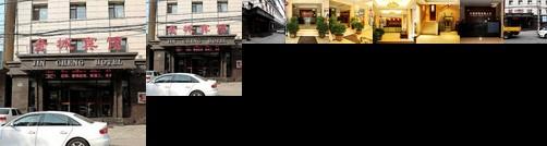 Jincheng Hotel Jinzhou