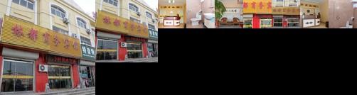 Lindu Business Hotel