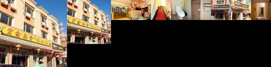 Jiahe Express Hotel Baotou