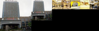 Kaidi Wangchao Hotel