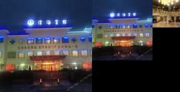 Binhai Hotel Yancheng
