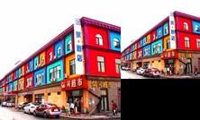 Pai Hotel Anshan Railway Station Tiexiliudao Street