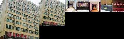 Pinguan Business Hotel Hefei