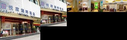 Yuejia Lakeside Hotel Hefei