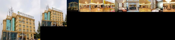 Zhongliang Junding Huayue Boutique Hotel Hefei Guogou Plaza