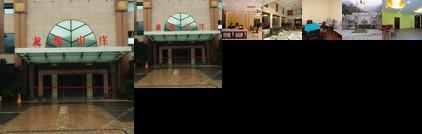 Longyuan Shanzhuang Hotel
