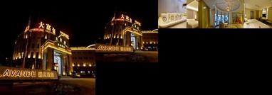 Lavande Hotel Hefei West Changjiang Road Dafuhao