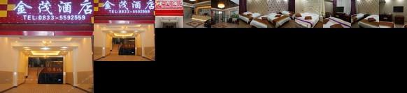 Emeishan Jinmao Hotel