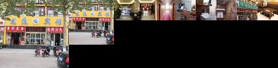 Long Ting Express Hotel