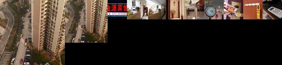 Jinyuan Hotel Changsha South Railway Station