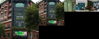 The Time Hotel Pingxiang