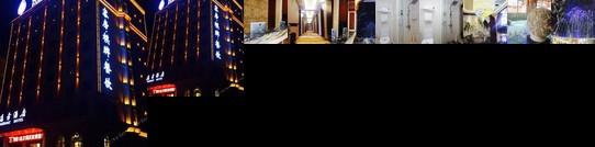 Pardise Hotel