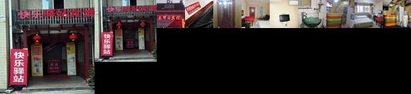 Yazhijing Hotel