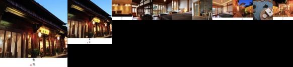 Dali Shaxi Moss Inn