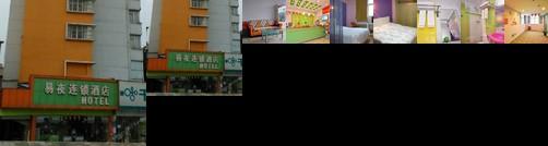 Eye Inn Changsha Lushan