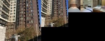 City Feature Apartment Beijing Zhongguancun