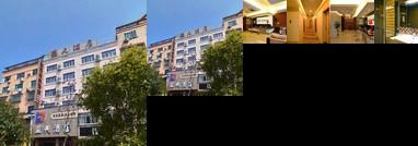 Wuyishan Blue Sky Hotel