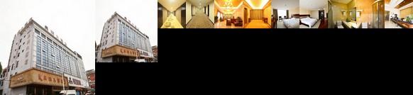 Haoyue Hotel Jinhua