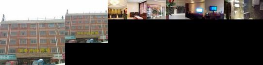 Baitai Shangpin Hotel