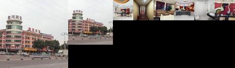 Shenghe Hotel Jinhua