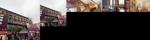 Qingnian Express Hotel