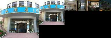 Guishan Hotel