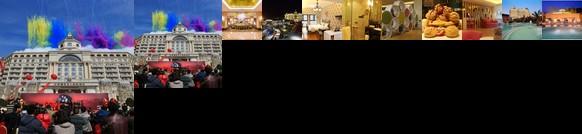 Pujiang Xiantangong Celebrity Hotel