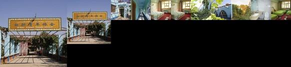 Turpan Whitecamel Youth Hostel Qingnian Road Branch