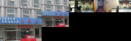 Yuyuan Hotel Hotan