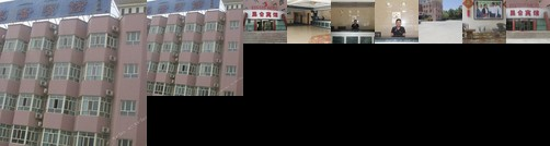 Kunlun Hotel Hotan