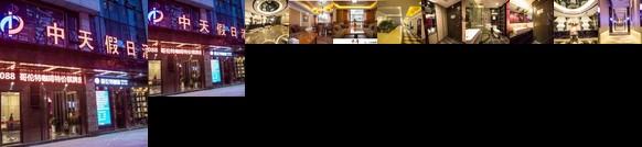 Zhongtian Holiday Hotel Guang'an