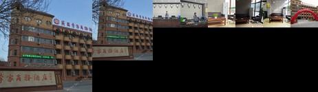 Yingzhuang Lijia Business Hotel