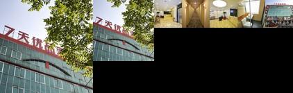 7 Days Premium Qinhuangdao Hebei Street Sidaoqiao