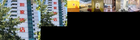 Home Inn Qinhuangdao Train Station