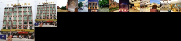 Xilaide Hotel