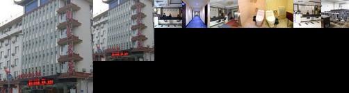 Neimenggushijxinyuan Hotel