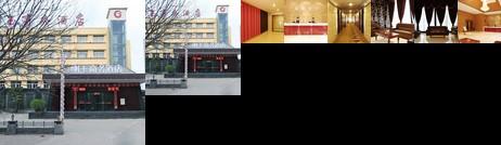 Gangyu Business Hotel