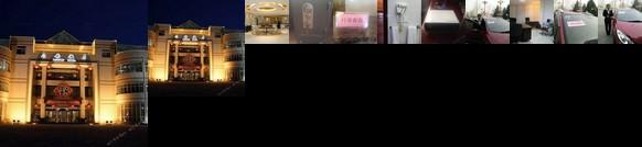 Tangyun Hotel