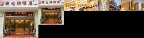 Vienna Hotel Hubei Xiangyang Tanxi Road
